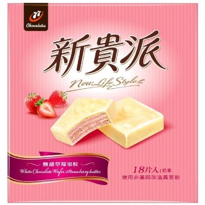 (活動)77 新貴派巧克力(草莓)(18入)