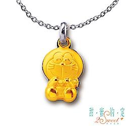甜蜜約定 Doraemon 微笑哆啦A夢黃金/白鋼墜子 送項鍊