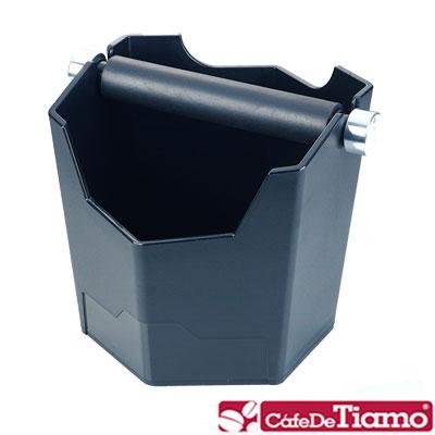 Tiamo 新款咖啡渣桶-三色(BC2410)