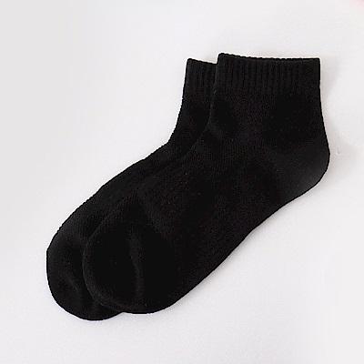 繽紛多色螺紋襪口設計短筒襪.4色(任3雙198)-OB大尺碼