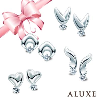 A-LUXE 亞立詩 My Angel鑽石耳環(四款任選)