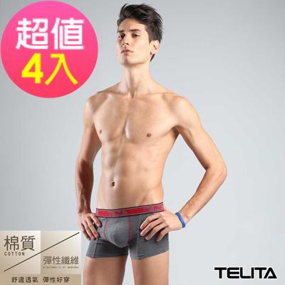 男內褲 網眼個性平口褲/四角褲   灰色 (超值4件組) TELITA