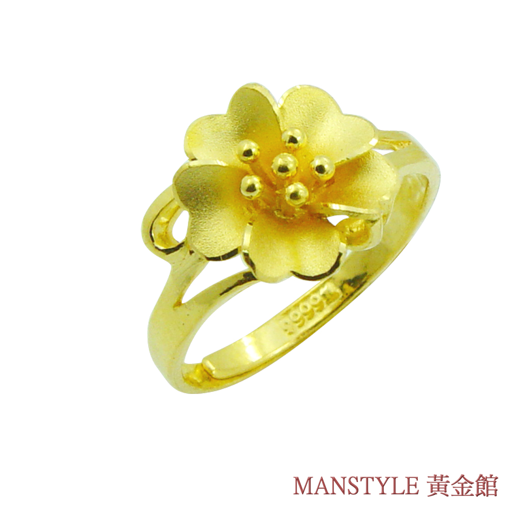 MANSTYLE 開花結果 黃金戒指 (約0.97錢)