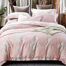 Saint Rose 和悅 雙人100%純天絲全鋪棉床包兩用被套四件組