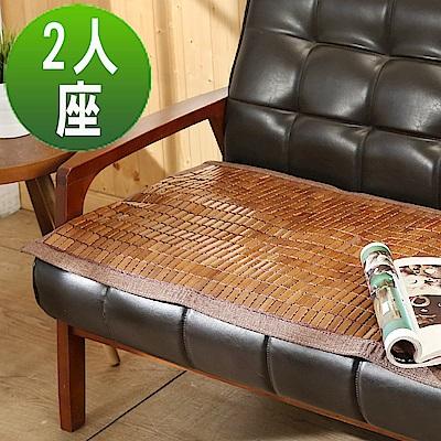 BuyJM 專利棉繩3D包邊炭化麻將2人坐墊(長110x寬50公分)