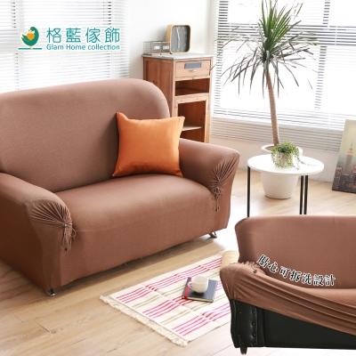 格藍傢飾 和風棉柔仿布紋沙發套3人座-可可棕