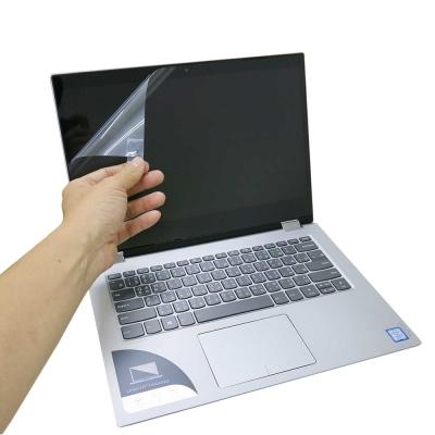 EZstick Lenovo IdeaPad YOGA 520 14 專用 螢幕保護貼