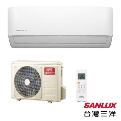 SANLUX台灣三洋  6 - 8 坪 一對一變頻冷暖空調 SAC-V 41 HF/SAE-V 41 HF