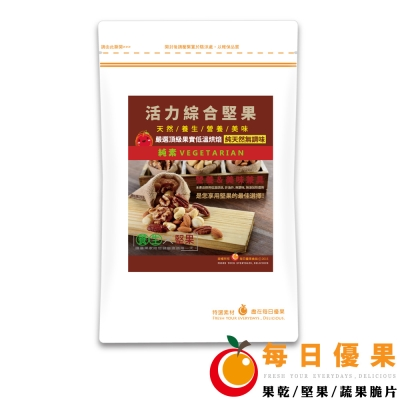 每日優果 活力綜合堅果隨手包(120g)