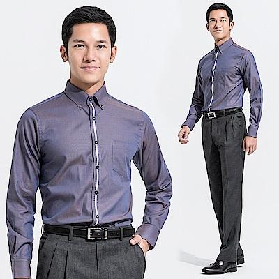 極品西服 歐式釘釦領素面修身襯衫_紫(SW501-58)