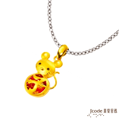J'code真愛密碼 鼠(子)黃金/水晶墜子 送項鍊