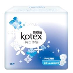 靠得住純白體驗淨味紫羅蘭夜用超薄28cm(14片x3包組)