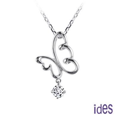 ides愛蒂思 精選18分八心八箭完美車工鑽石項鍊/優雅蝴蝶