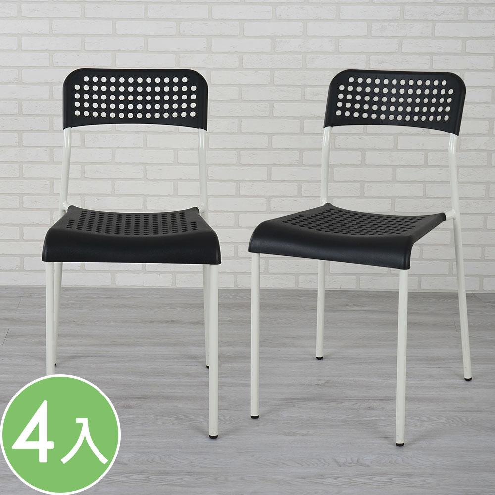 Homelike 安迪士餐椅-四入組(雅典黑)-43x47x79cm