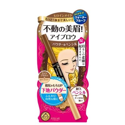 KISSME 花漾美姬極自然持久兩用眉粉筆01淺棕0.1g/0.4g