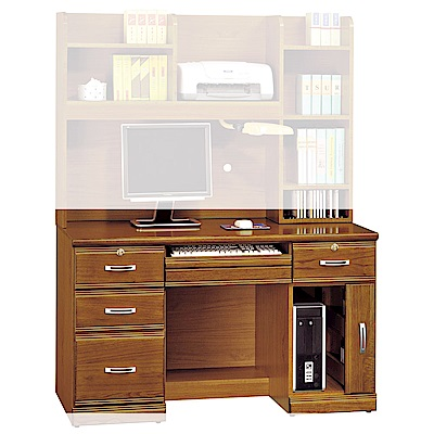 H&D 樟木4.2尺書桌下座 (寬127X深59X高76cm)