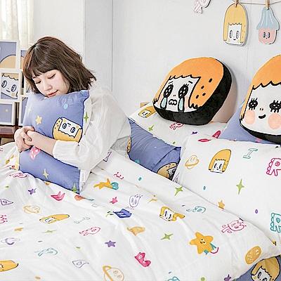 戀家小舖 / 雙人床包枕套組  MORITA 的閃閃星空  100%精梳棉  台灣製