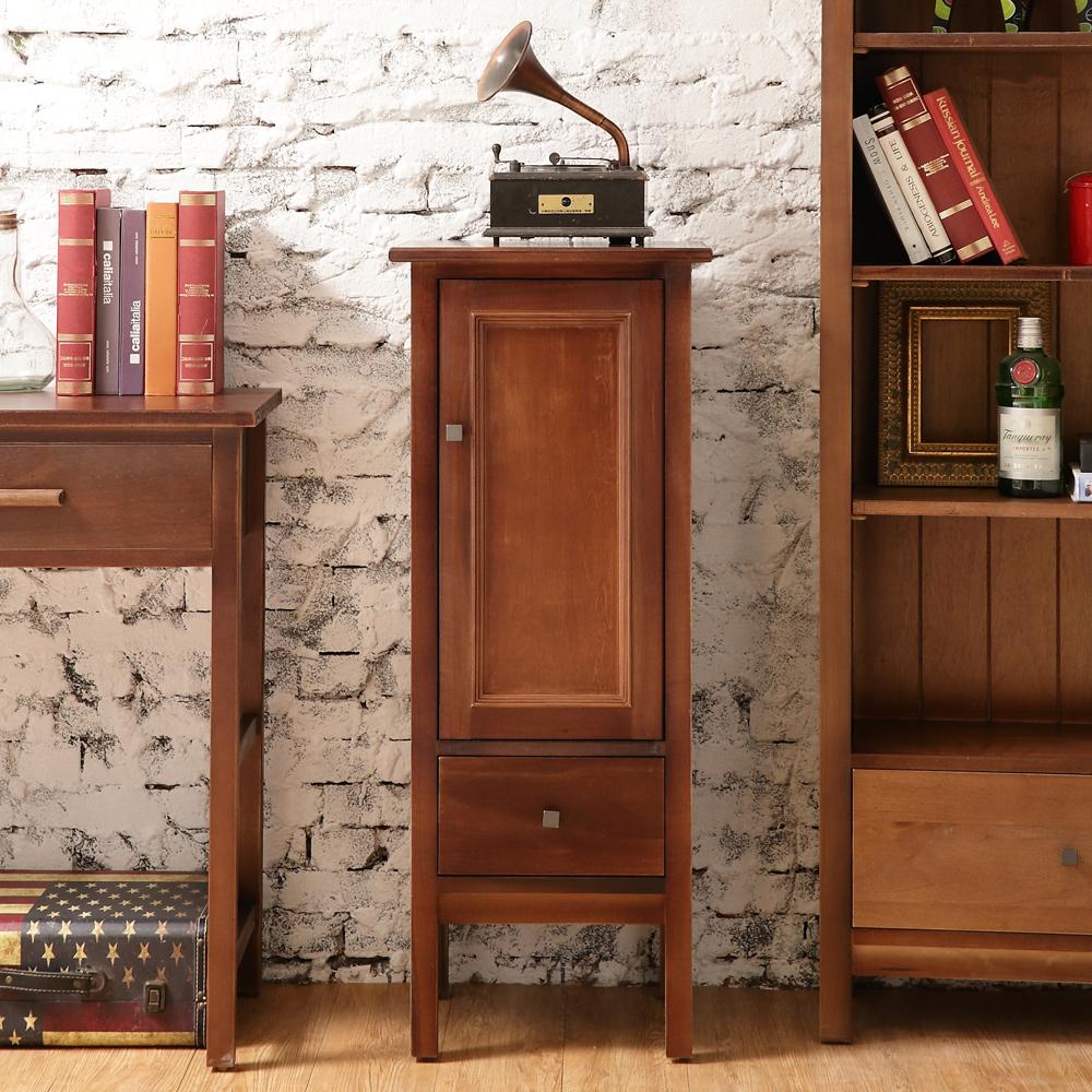 CiS自然行實木家具 收納櫃-巧克力之吻瓶罐收納櫃(咖啡胡桃)