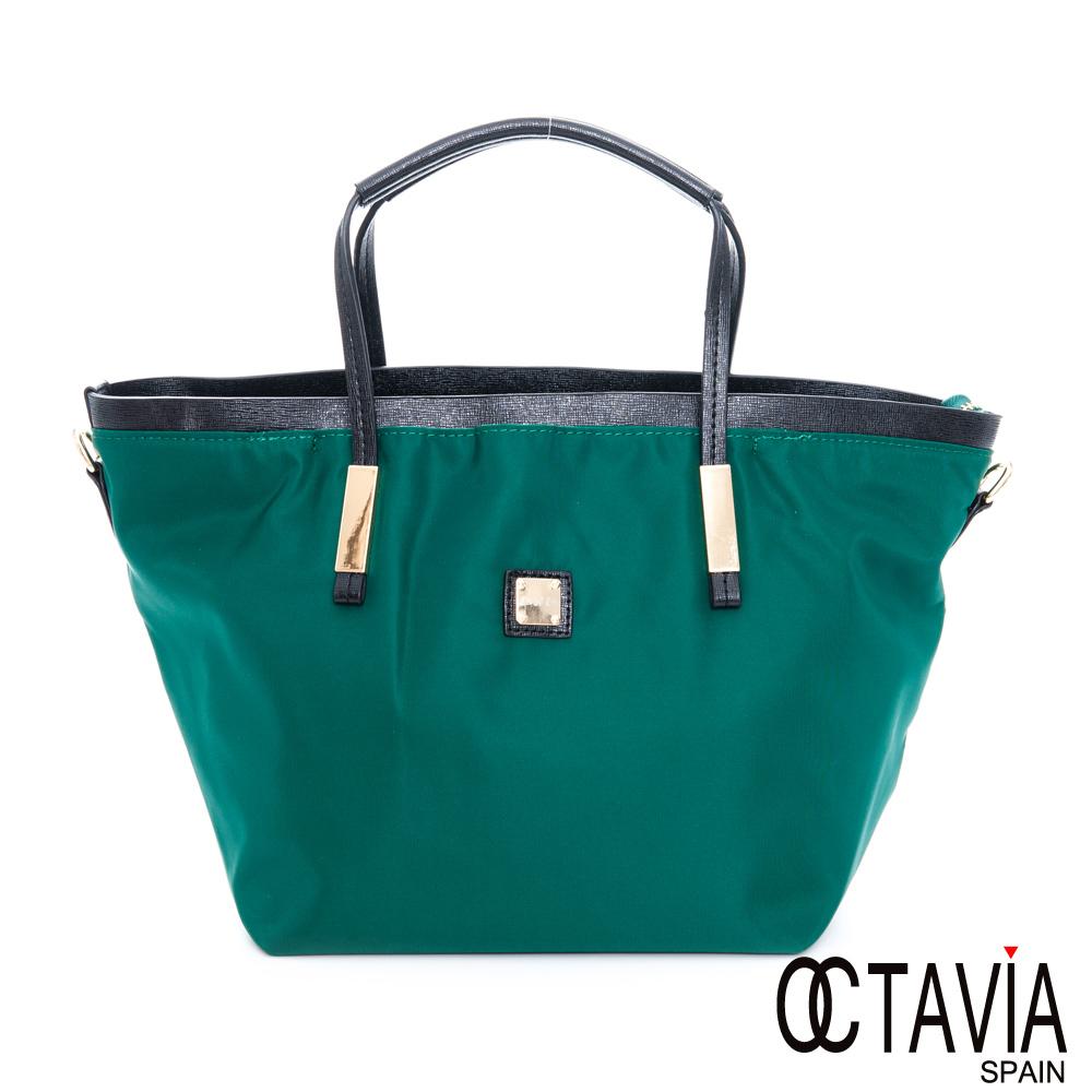 OCTAVIA 8 - 嬌嬌女 城市文青系列輕巧多層式水餃包 - 綠