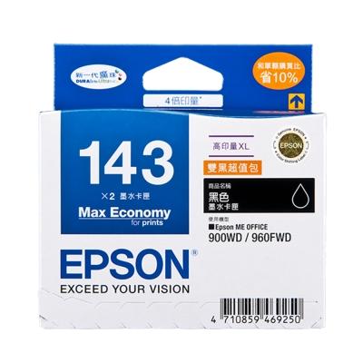 EPSON NO.143 高印量XL 雙黑超值包(T143151)