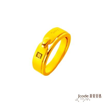J'code真愛密碼 相守承諾黃金/水晶男戒指