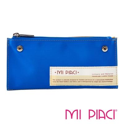 MiPiaci革物心語-簡約風新款雙色筆袋1665002-藍色