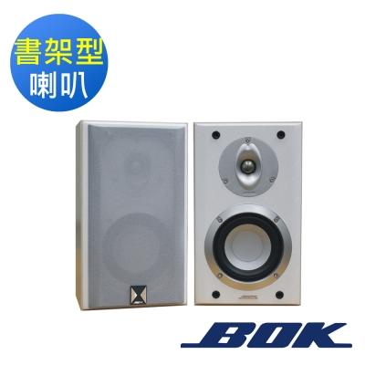 BOK 環繞書架型揚聲器 ( A1 )
