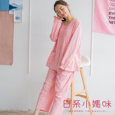 日系小媽咪孕婦裝-哺乳衣~點點綿羊圖案套裝 (共二色)