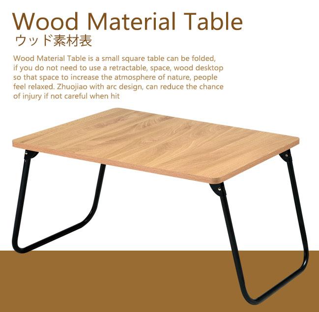 樂活家 書桌 和室桌 輕巧折疊桌 60X45X30cm