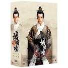 琅琊榜 DVD