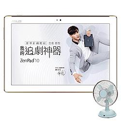 ASUS ZenPad 10 Z301M 10吋四核平板 (WiFi/