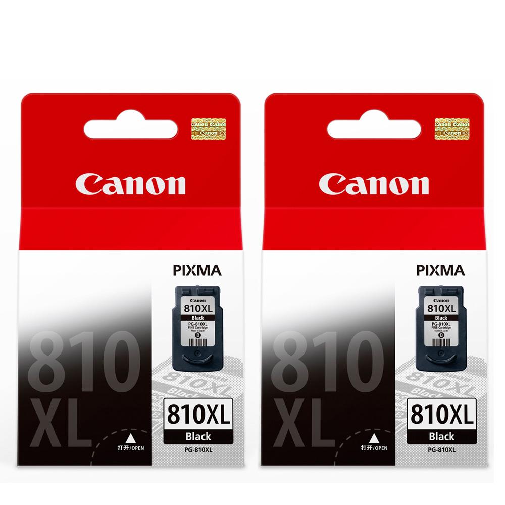CANON PG-810XL  原廠高容量黑色(2顆入)