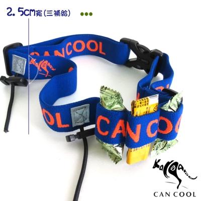 CAN COOL敢酷 2.5cm寬 號碼帶(3補給環)(藍橘)C150311002