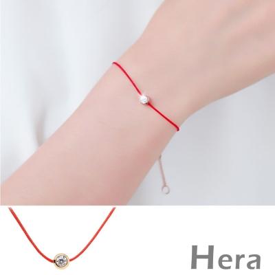 Hera赫拉 明星同款鋯石圓鑽轉運招桃花紅繩手鍊