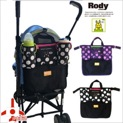 【日本KNICK KNACK】RODY嬰兒推車用收納袋 手提媽媽包(共2款)