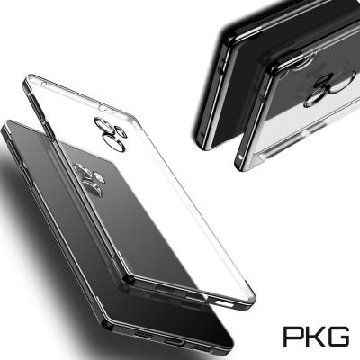 PKG 小米Mix2 超值電鍍金邊手機套(時尚電鍍邊)