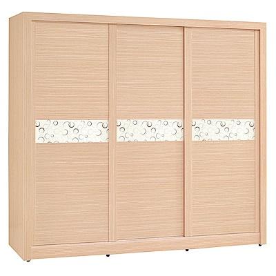 H&D 白橡色7尺衣櫃 (寬212.1X深60.6X高197cm)