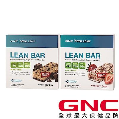 GNC健安喜Total Lean 代餐棒