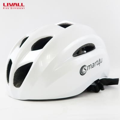 LIVALL Smart4u SH20智慧型自行車安全帽-珍珠白-藍芽音響/電話
