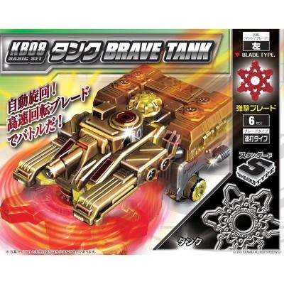 TAKARA-TOMY-騎刃王-KB08-重砲騎-左旋防禦型