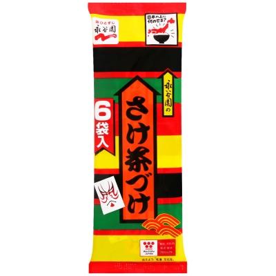 永谷園 平袋鮭魚茶漬(33g)