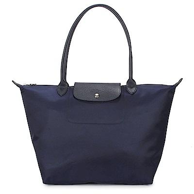Longchamp 厚尼龍中型長柄水餃包-海軍藍色