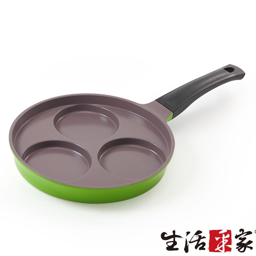 生活采家CookerKing系列24cm三品類食物煎盤