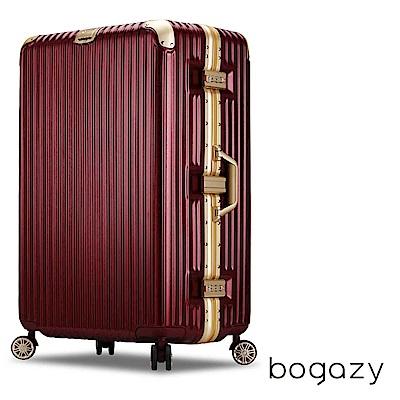 Bogazy 旅程光點 29吋鋁框拉絲紋加厚行李箱 (暗紅金)