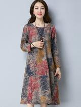 洋裝棉麻印花民族風中長裙