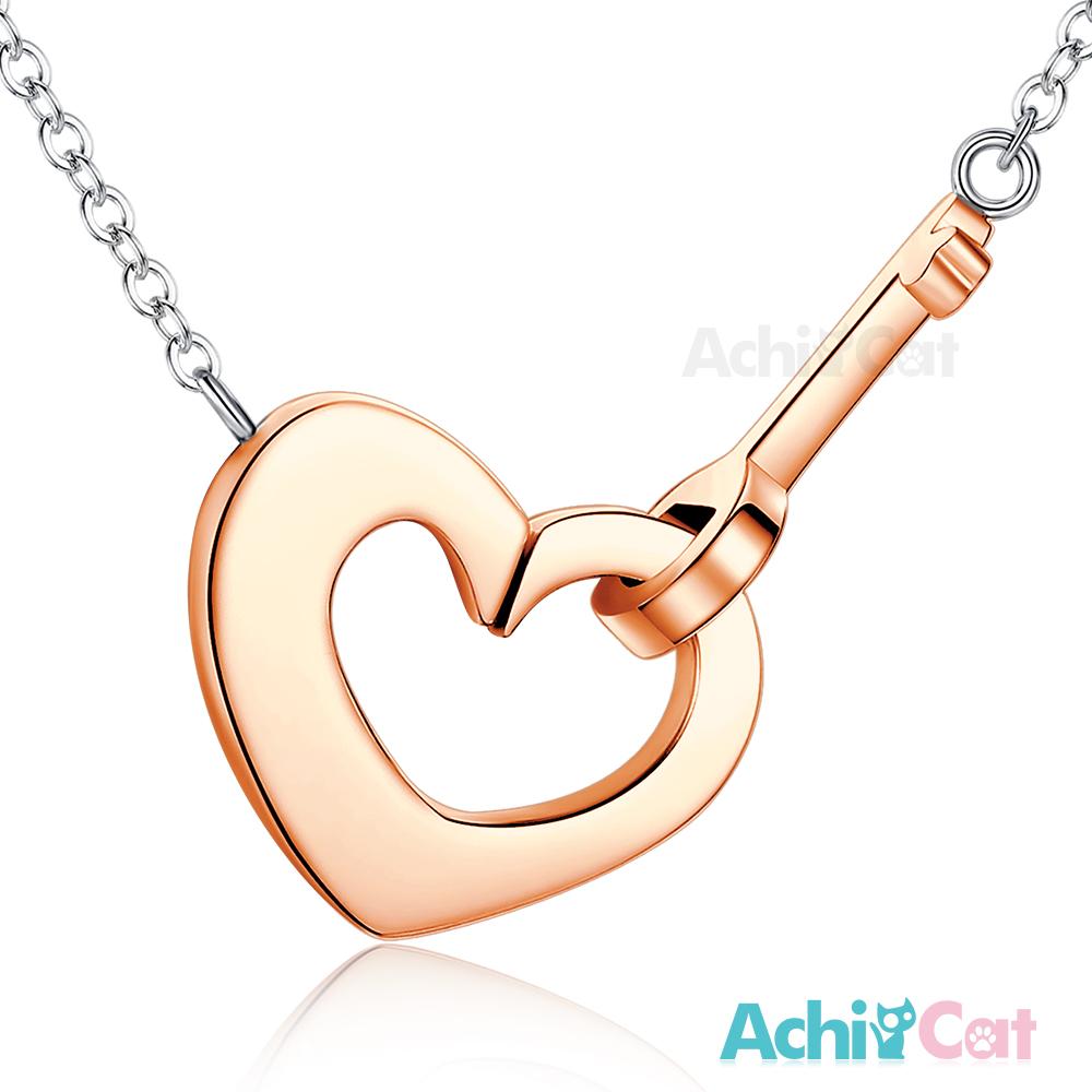 AchiCat 珠寶白鋼項鍊 啟動快樂(玫金)