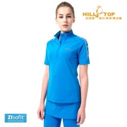 【hilltop山頂鳥】女款ZIsofit吸濕排汗抗UV彈性上衣S14FD1寶藍