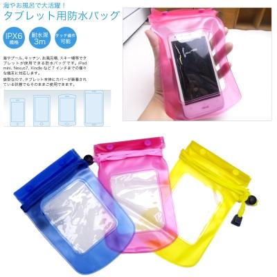 kiret日本 通用型手機 相機 防水袋 五吋 沙灘戲水玩水-黃