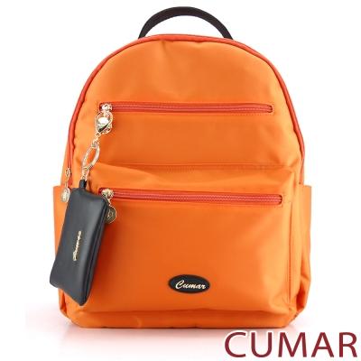 CUMAR 大容量素面防潑水後背包(附零錢包)-橘