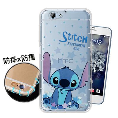 迪士尼授權正版 HTC One A9s 星星系列 空壓安全手機殼(史迪奇)